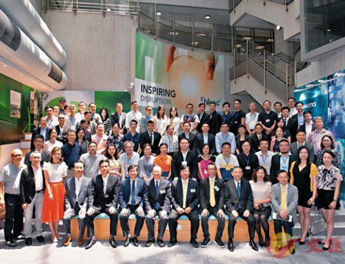 Ekeda 參加亞洲國際創新發明大獎暨展覽會